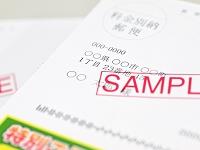 データ印字