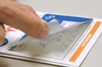 個人情報保護シール付申込書