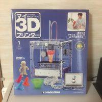 [photo] 3D_printer04