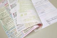 各種申込書のイメージ
