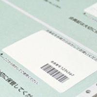 カード・ペットカード
