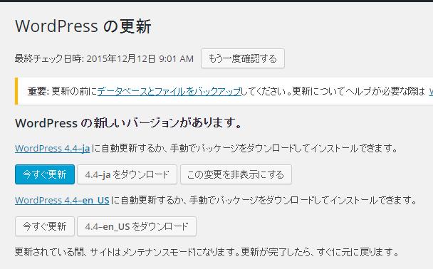 SnapCrab_2015-12-12_09-02-15_No-0000