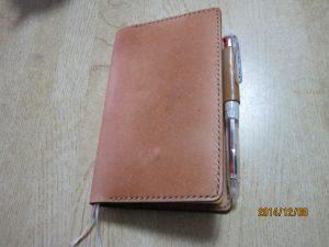 2014年制作の手帳