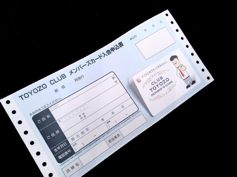 petcard表紙