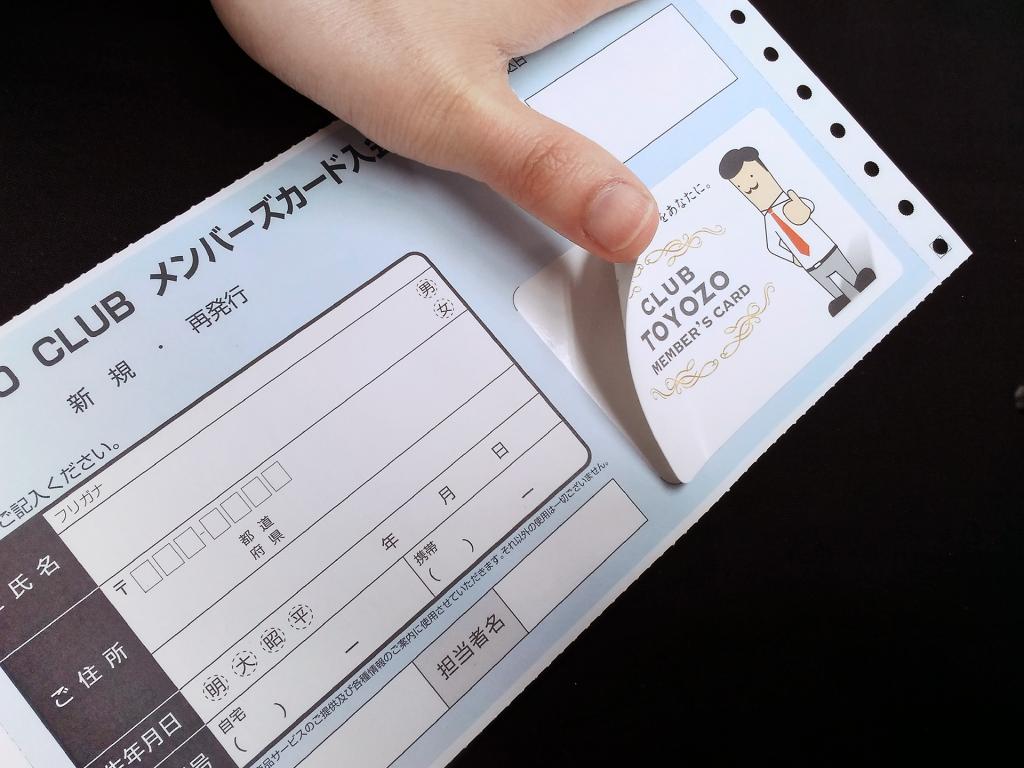 ペットカード紹介画像02