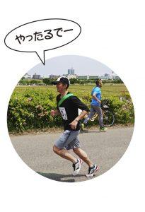 yamaの画像