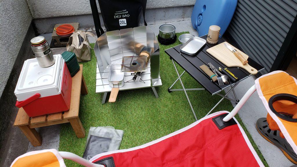 ベランピングの道具写真
