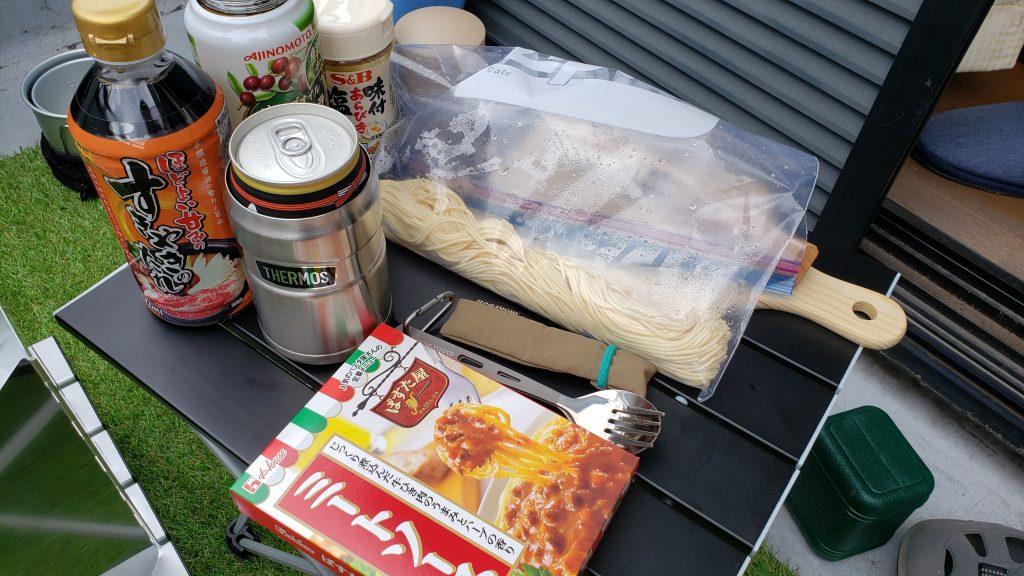 調理前準備完了の写真