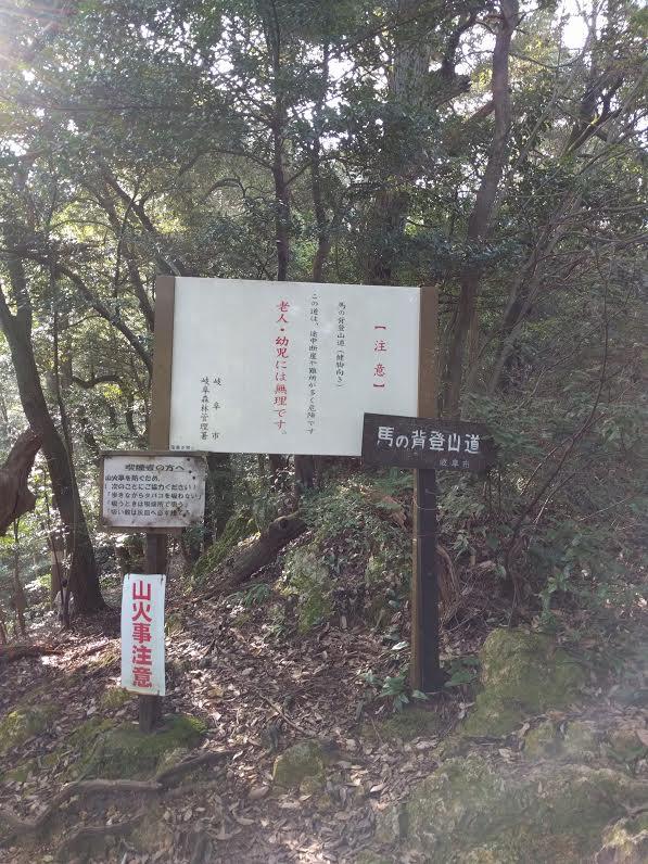 登山写真01